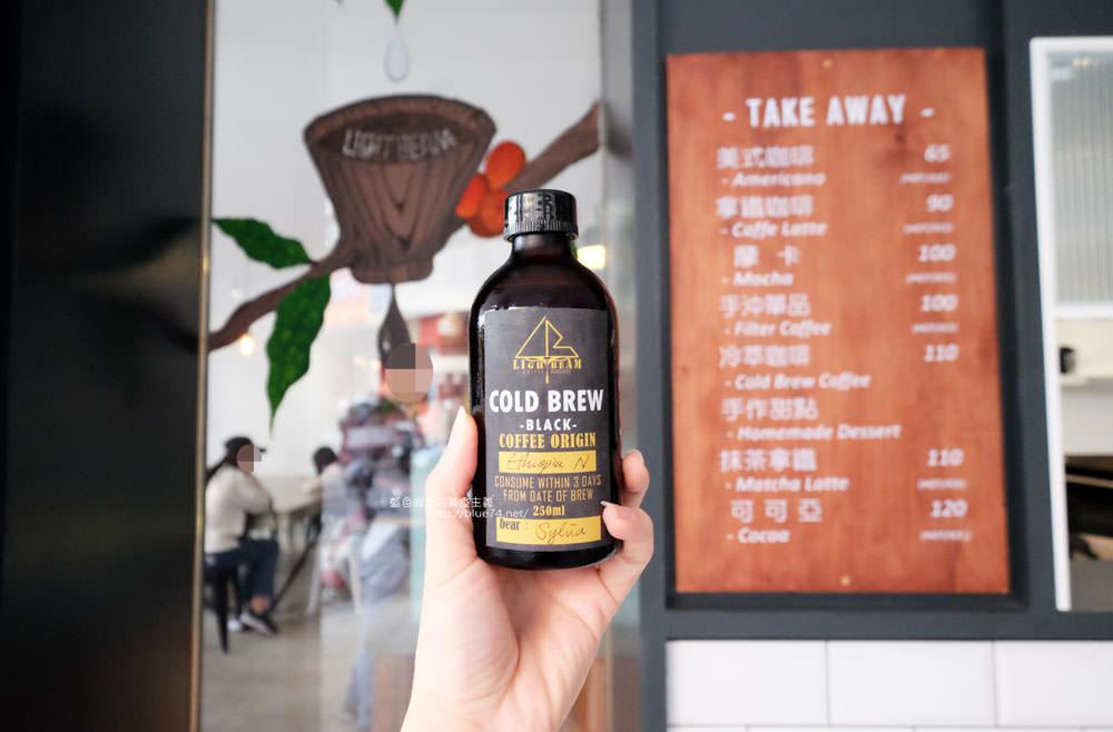 20171123003051 95 - LightBeam Coffee Roasters-一中商圈簡約明亮咖啡館.找晨早午餐老闆新作