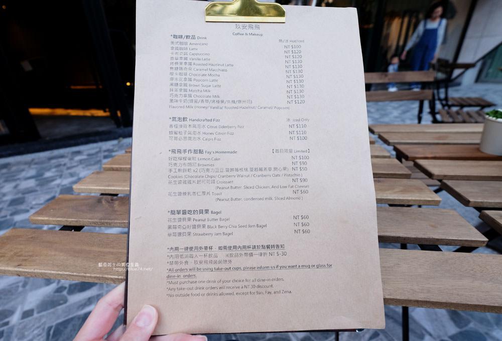 20171124003243 37 - 玖安飛飛│北區有設計感的咖啡館.吃輕食喝咖啡再來份下午茶甜點~