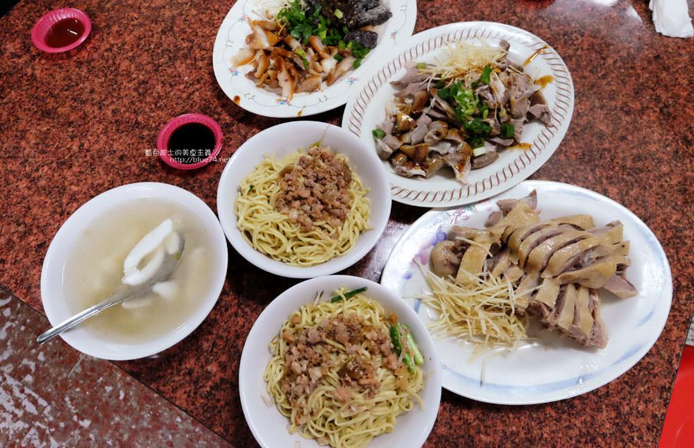 20171125232338 46 - 阿鳳老店鵝肉-沙鹿在地人推薦排隊美食小吃