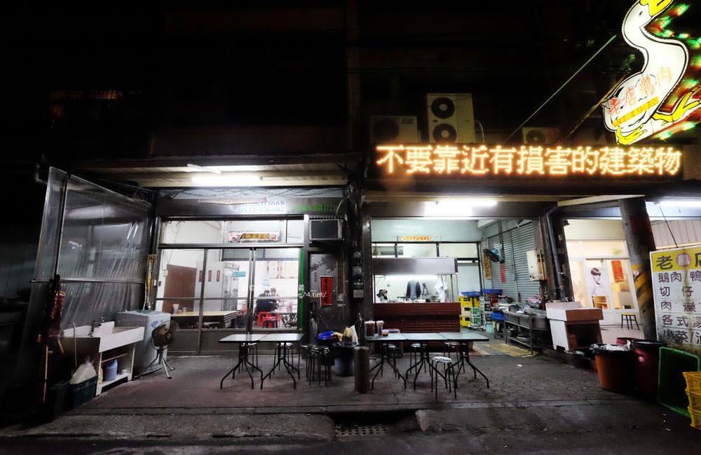 20171125232350 51 - 阿鳳老店鵝肉-沙鹿在地人推薦排隊美食小吃