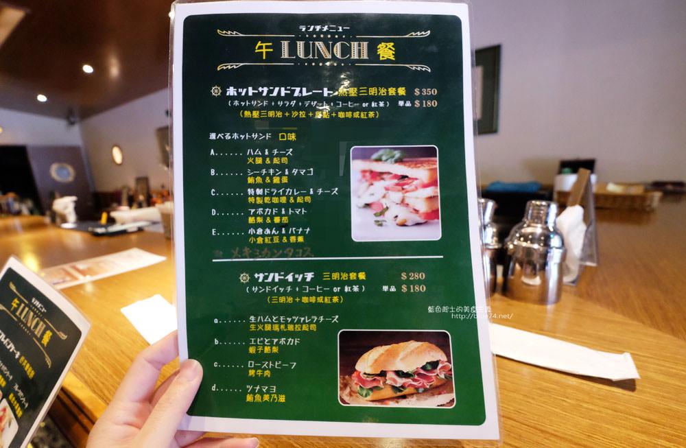 20171128092156 58 - Portside cafe-船屋造型裡好吃的日式舒芙蕾厚鬆餅和早午餐輕食