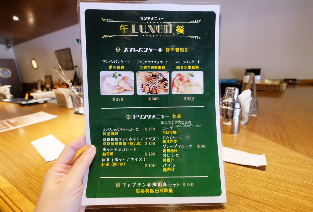 20171128092158 19 - Portside cafe-船屋造型裡好吃的日式舒芙蕾厚鬆餅和早午餐輕食