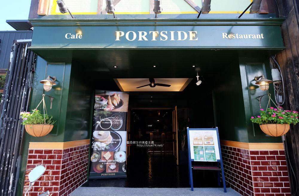20171128092202 51 - Portside cafe-船屋造型裡好吃的日式舒芙蕾厚鬆餅和早午餐輕食
