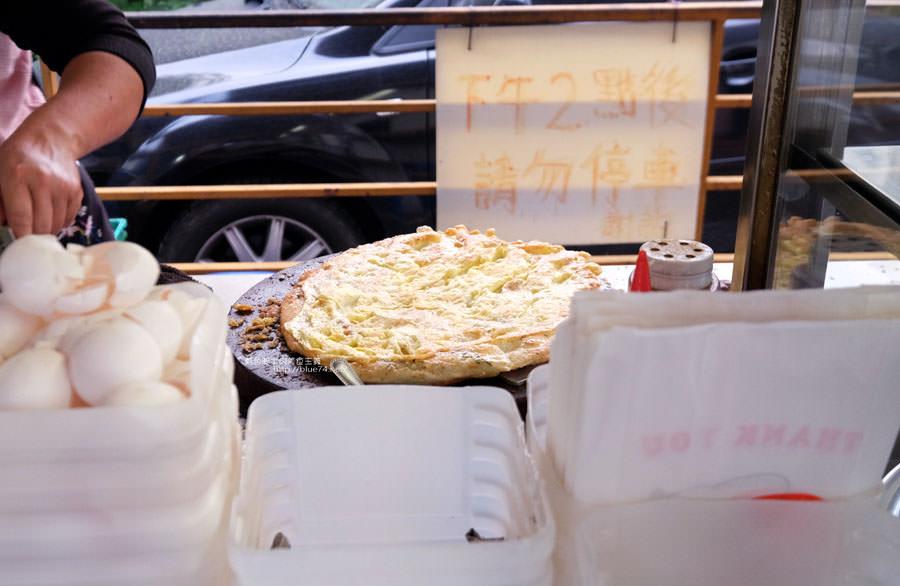 20171206235618 51 - 豐原文具旁蔥油餅│薄酥香好吃,吃完覺得買太少了