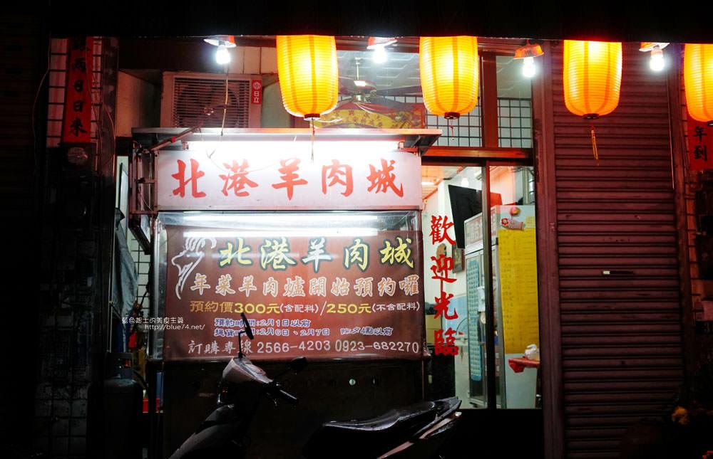 20171208102304 82 - 北港羊肉城│好吃又過癮的臉盆大羊肉爐,低調的大雅巷弄美食