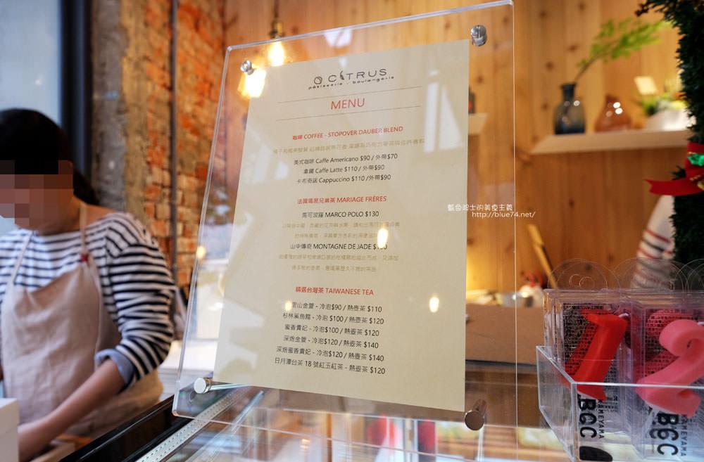 20171209005413 90 - 蜜柑法式甜點麵包-漂亮有氛圍的老屋庭院甜點烘焙店