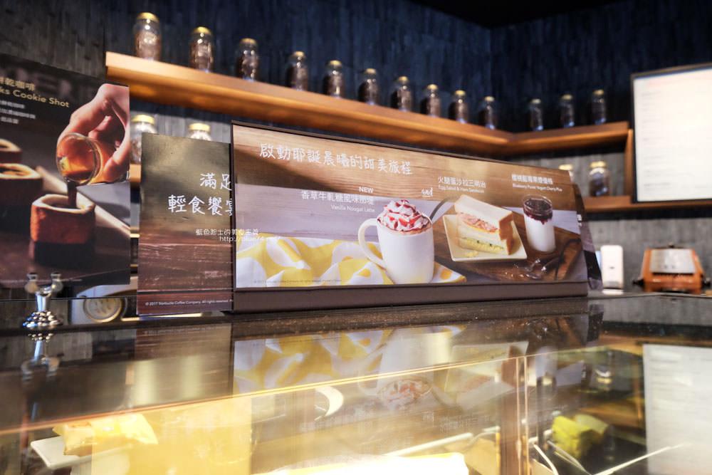 20171212234043 92 - 星巴克台中大英門市-咖啡城市中的全台第二間星巴克摩登典藏吧台門市.中南部唯一的雙吧台