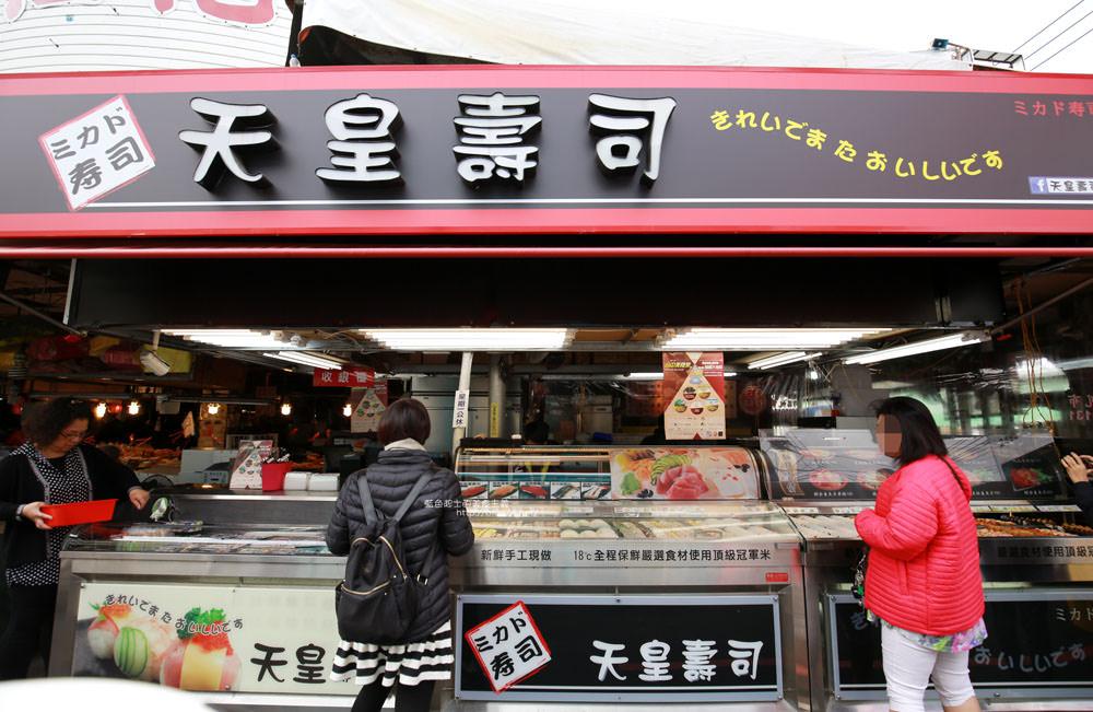 20171214010318 100 - 熱血採訪│天皇壽司,大里仁化黃昏市場新鮮平價外帶選擇性多花壽司,還有100元的丼飯也太划算!