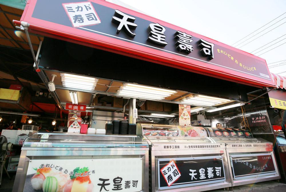 20171214010325 34 - 熱血採訪│天皇壽司,大里仁化黃昏市場新鮮平價外帶選擇性多花壽司,還有100元的丼飯也太划算!