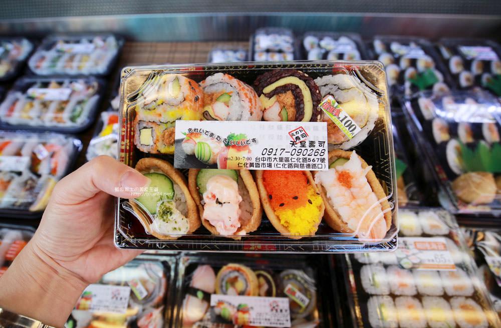 20171214010327 7 - 熱血採訪│天皇壽司,大里仁化黃昏市場新鮮平價外帶選擇性多花壽司,還有100元的丼飯也太划算!
