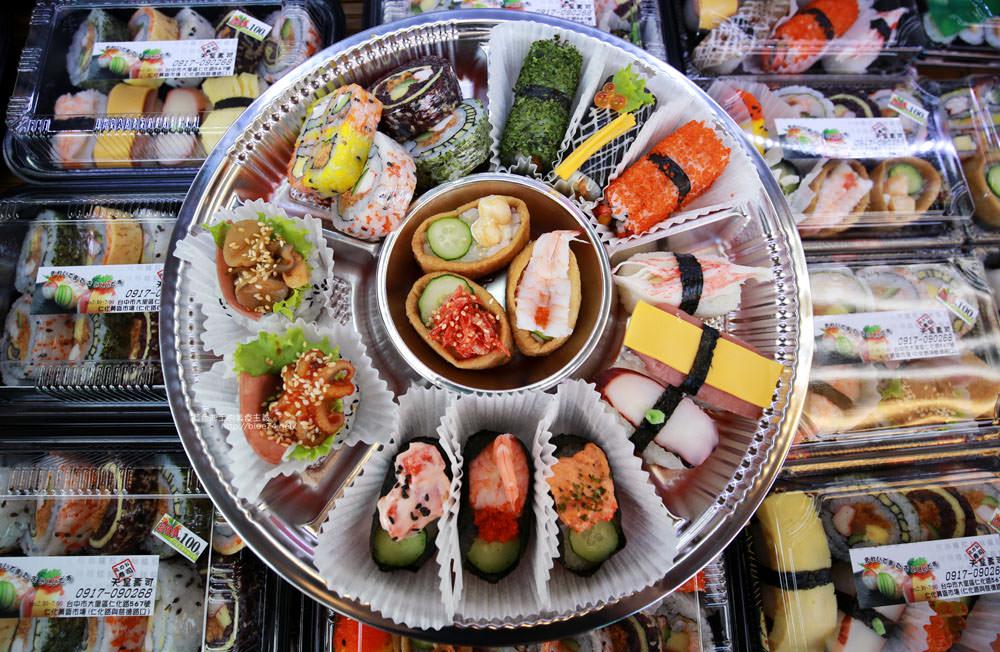 20171214010337 54 - 熱血採訪│天皇壽司,大里仁化黃昏市場新鮮平價外帶選擇性多花壽司,還有100元的丼飯也太划算!