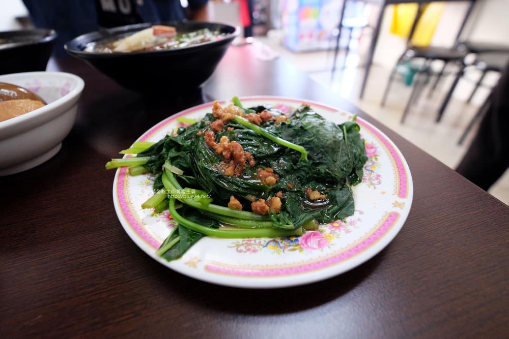 20171218004415 12 - 頂吉古早味火雞肉飯-台中推薦好吃火雞肉飯.油蔥香很加分