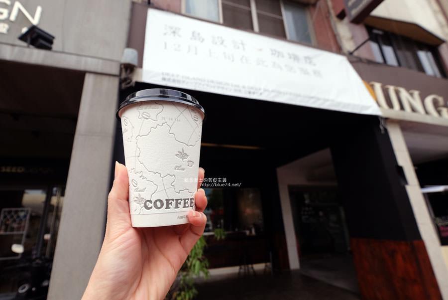 深島咖啡Deep Island Coffee-天氣好冷.來杯暖呼呼的深島設計珈琲店的招牌咖啡