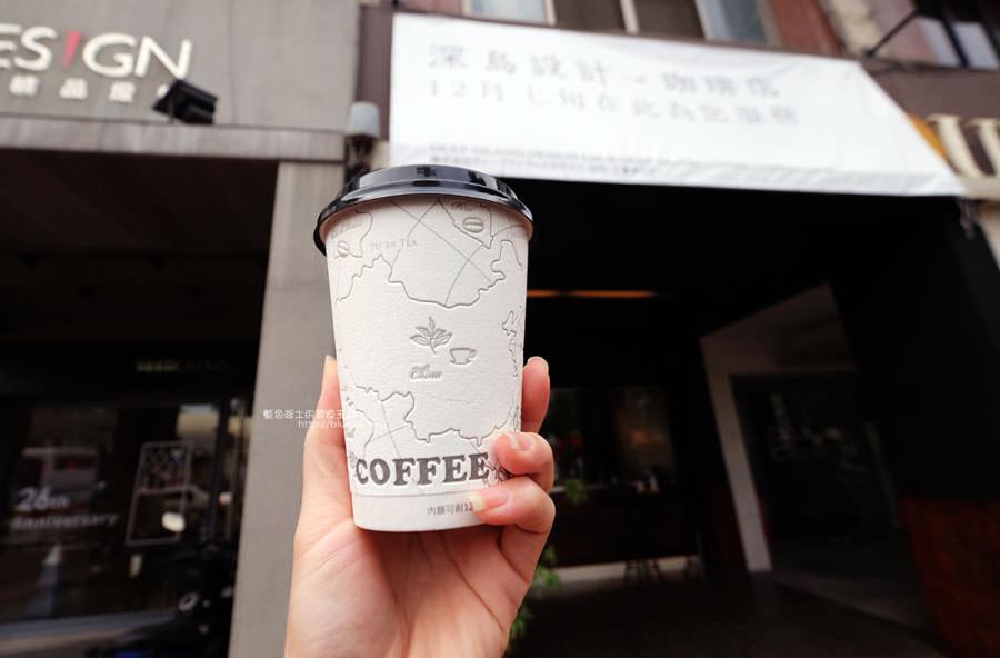 20171219142117 48 - 深島咖啡Deep Island Coffee-天氣好冷.來杯暖呼呼的深島設計珈琲店的招牌咖啡