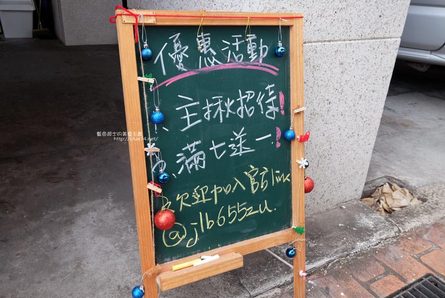 20171219151232 99 - Wheelys Traveller-永豐棧旁的輕食咖啡.小資族方便吃