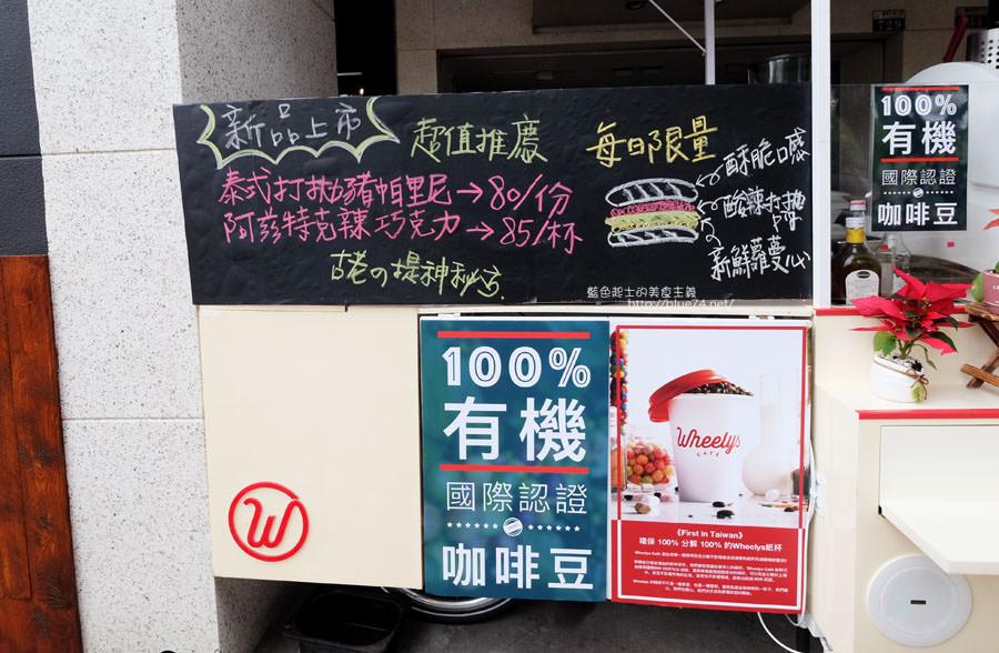 20171219151234 34 - Wheelys Traveller-永豐棧旁的輕食咖啡.小資族方便吃