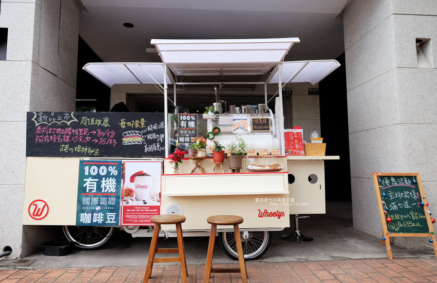 20171219151238 30 - Wheelys Traveller-永豐棧旁的輕食咖啡.小資族方便吃