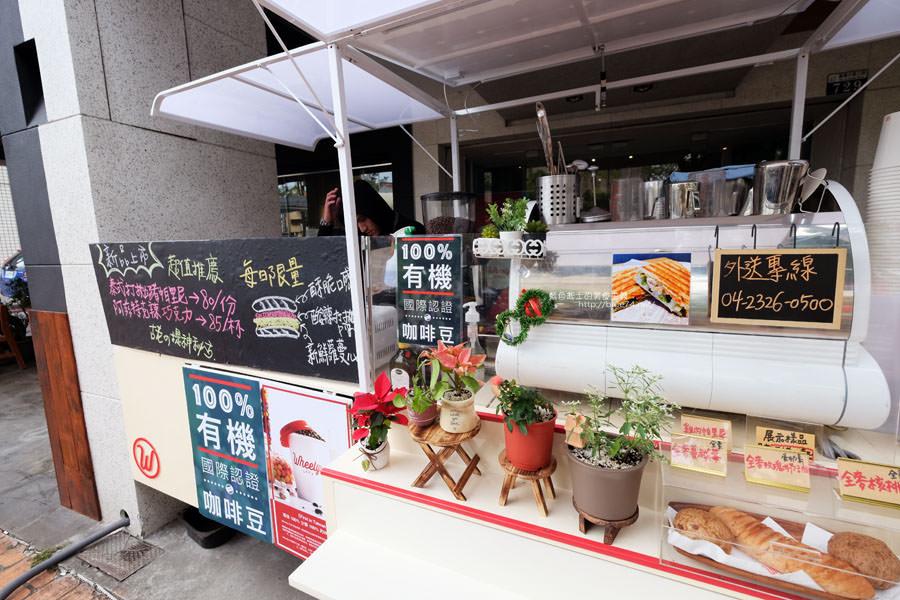 20171219151244 33 - Wheelys Traveller-永豐棧旁的輕食咖啡.小資族方便吃