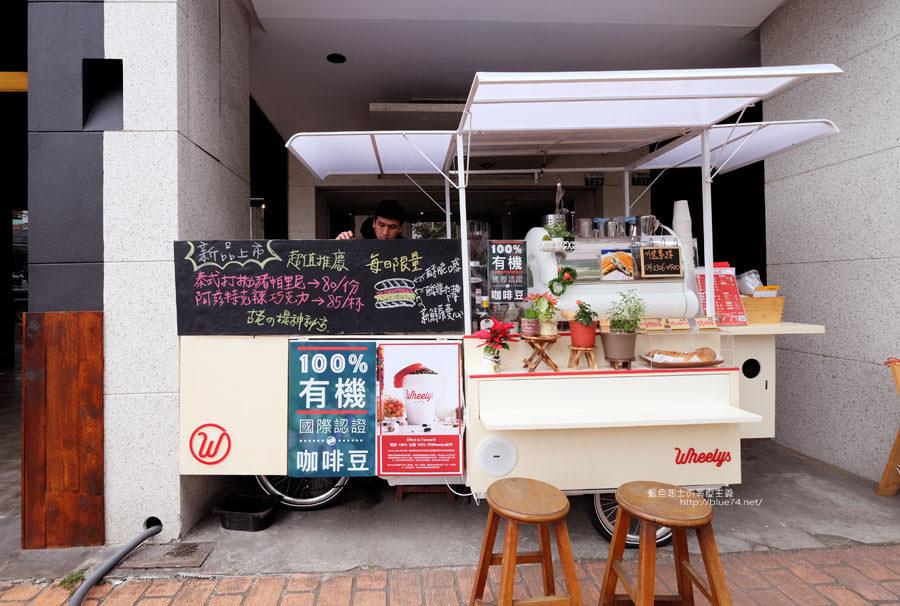 20171219151246 82 - Wheelys Traveller-永豐棧旁的輕食咖啡.小資族方便吃