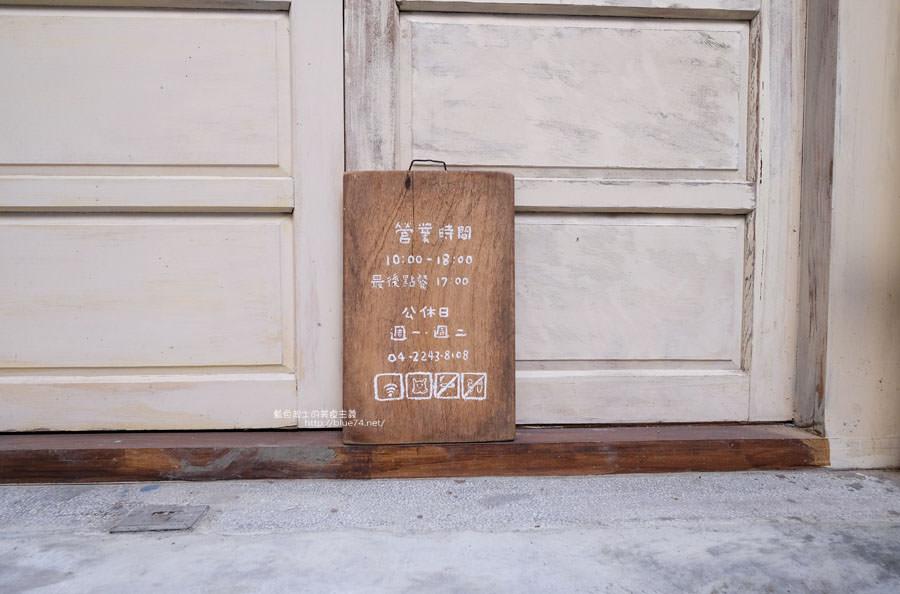 20171220132709 77 - Kichi-隱密巷弄老屋日式鬆餅店.鹹甜口味鬆餅都有.星期三六還可以逛逛樓上的三十二古物店喔