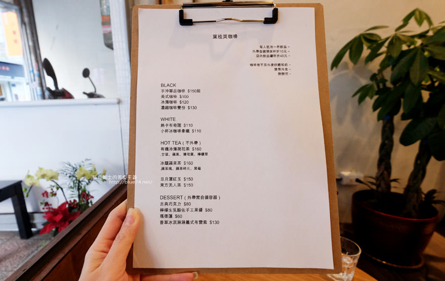 20171221223626 90 - 葉桂英咖啡-台北搬到台中的咖啡店.不是葉惠美.也不是穆桂英喔