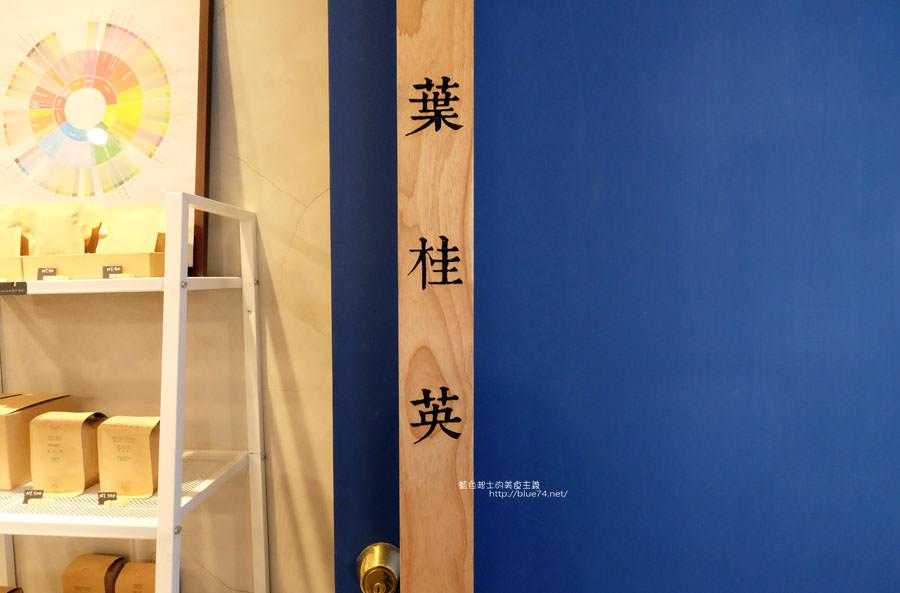 20171221223633 62 - 葉桂英咖啡-台北搬到台中的咖啡店.不是葉惠美.也不是穆桂英喔