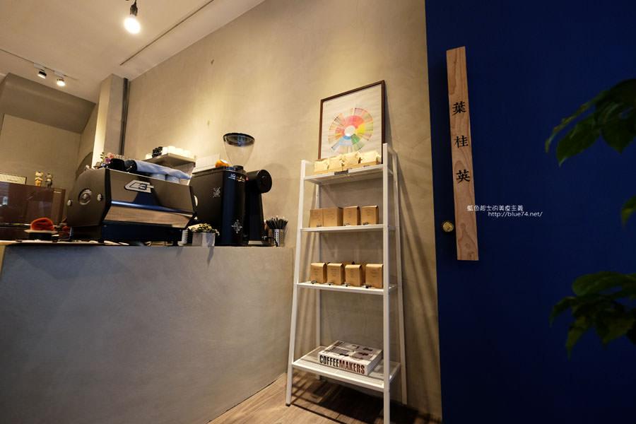 20171221223644 55 - 葉桂英咖啡-台北搬到台中的咖啡店.不是葉惠美.也不是穆桂英喔