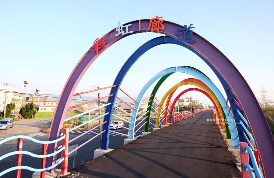 20171223232434 8 - 麗水漁港-百年漁港變身希臘風格拍照打卡景點.還有龍井堤防自行車道西瓜皮休憩座位區跟彩虹廊道喔