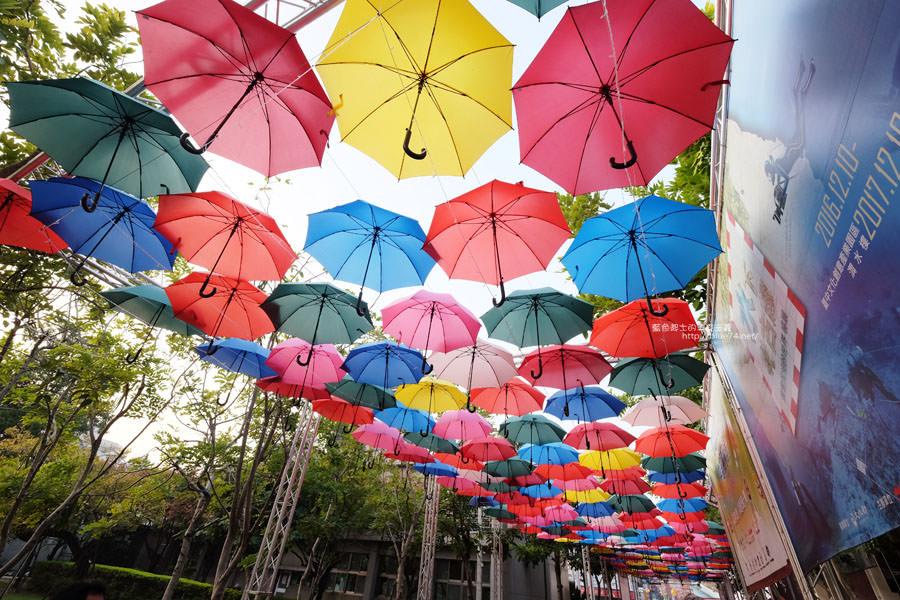 台中南區│台中文創園區-也有繽紛雨傘步道.可以順便看展吃美食