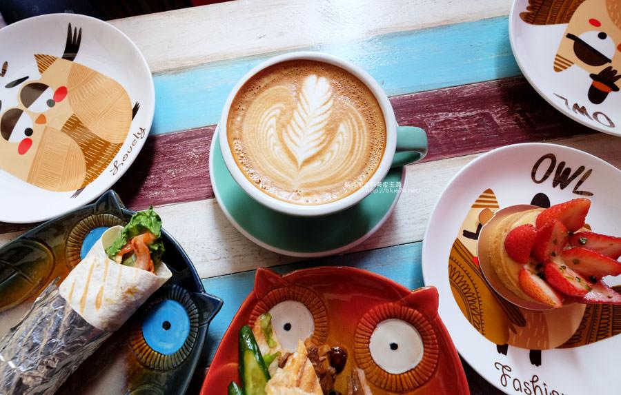 20171226014830 85 - 力芽咖啡Coffeeeah-南屯隱藏大大的親子空間.貓頭鷹元素無所不在