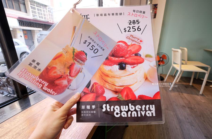20171227123520 44 - 入口鬆餅-季節限定每日限量草莓嘉年華鬆餅.可以先電話詢問預定
