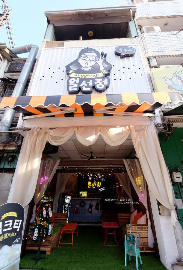 20171227133006 61 - 壹善亭-中華夜市裡的韓國冰甜品.裝潢很好拍