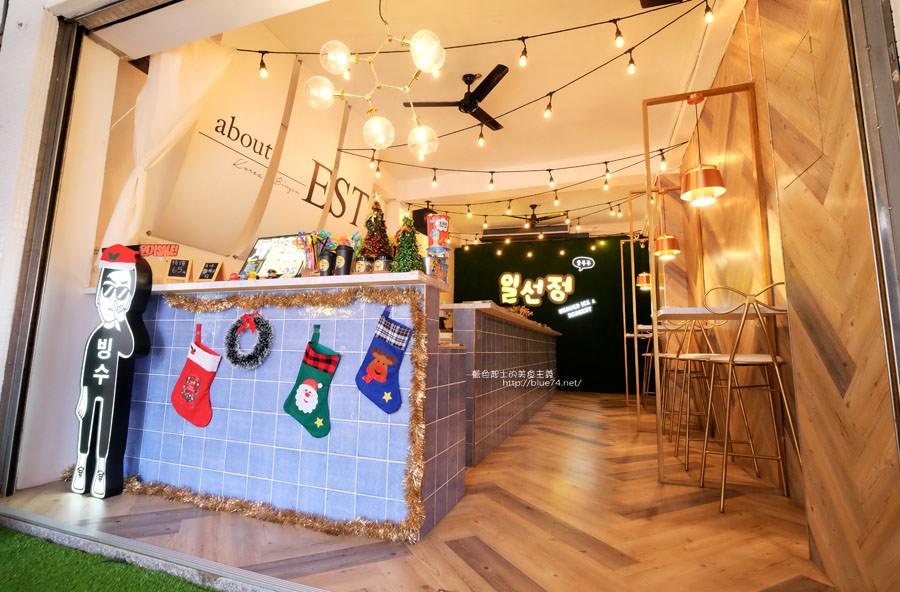 20171227133020 24 - 壹善亭-中華夜市裡的韓國冰甜品.裝潢很好拍