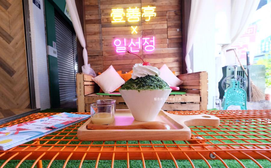 20171227133021 6 - 壹善亭-中華夜市裡的韓國冰甜品.裝潢很好拍