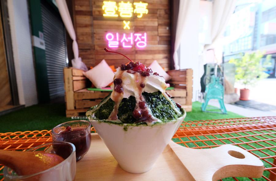 20171227133033 26 - 壹善亭-中華夜市裡的韓國冰甜品.裝潢很好拍