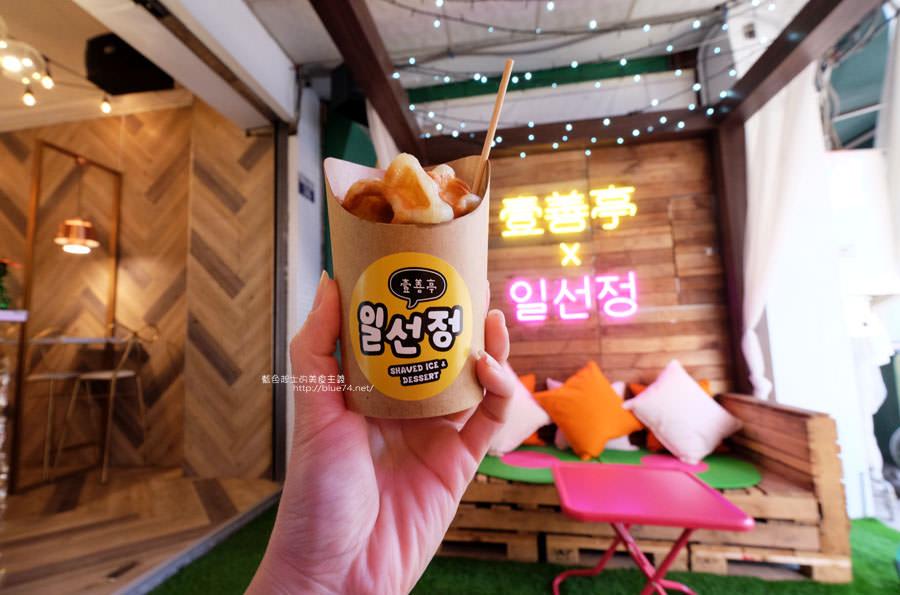 20171227133034 62 - 壹善亭-中華夜市裡的韓國冰甜品.裝潢很好拍
