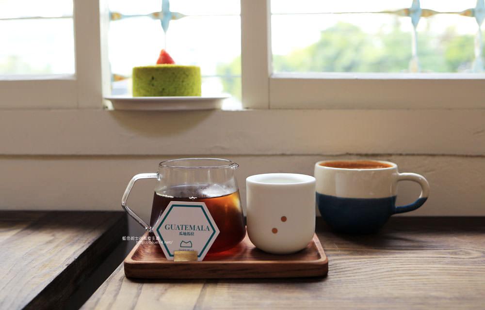 彰化員林│日佐甜室-樂居咖啡老板為了完成板娘夢想與願望的一間甜點室.好美的老屋咖啡館