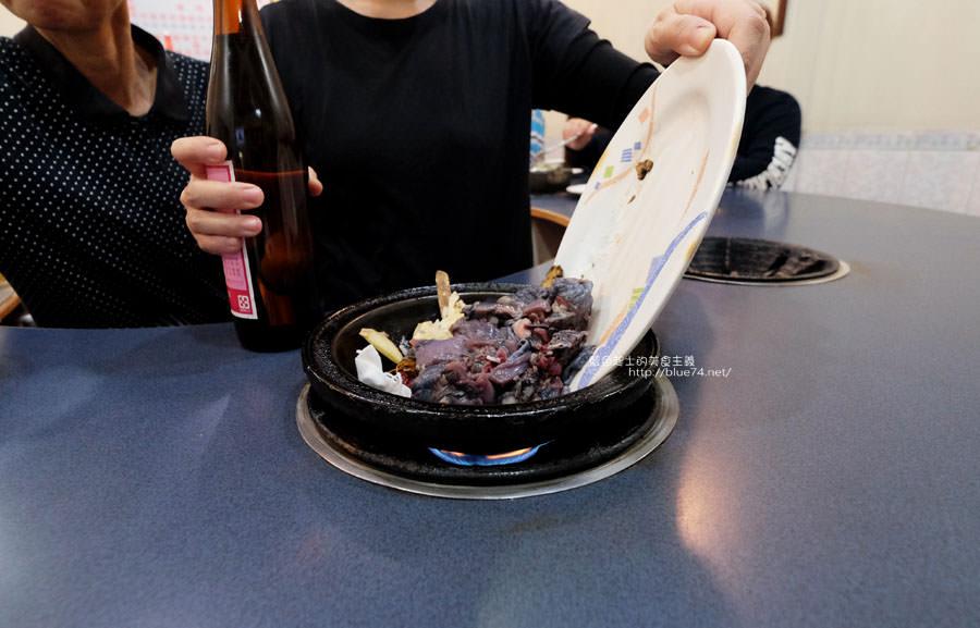 20180103014448 66 - 阿里郎迷你火鍋-整罐米酒的燒酒雞.蒜頭雞有滿滿的蛤蜊和蒜頭
