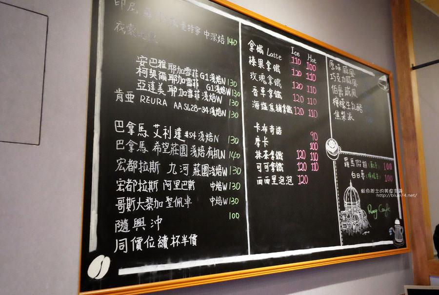 20180103014834 89 - 榮咖啡-沙鹿海線咖啡館.還有可愛店長榮貓