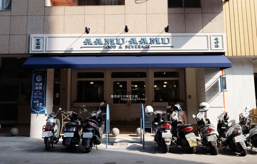 啊姆AAmuAAmu-餐點清爽不負擔.舒適的法式簡約搭輕工業裝潢