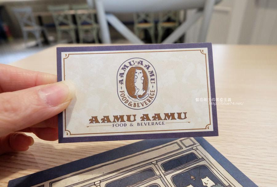 20180104010257 79 - 啊姆AAmuAAmu-餐點清爽不負擔.舒適的法式簡約搭輕工業裝潢
