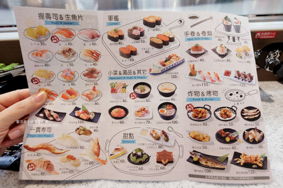 20180106221845 82 - Magic Touch点爭鮮J-Mall店-平板點餐.新幹線列車送餐