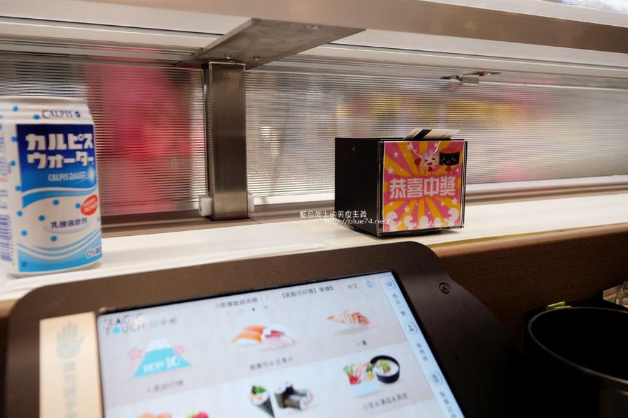 20180106221919 16 - Magic Touch点爭鮮J-Mall店-平板點餐.新幹線列車送餐