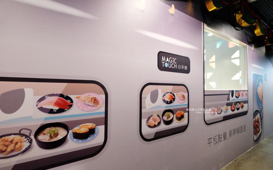 20180106221934 60 - Magic Touch点爭鮮J-Mall店-平板點餐.新幹線列車送餐