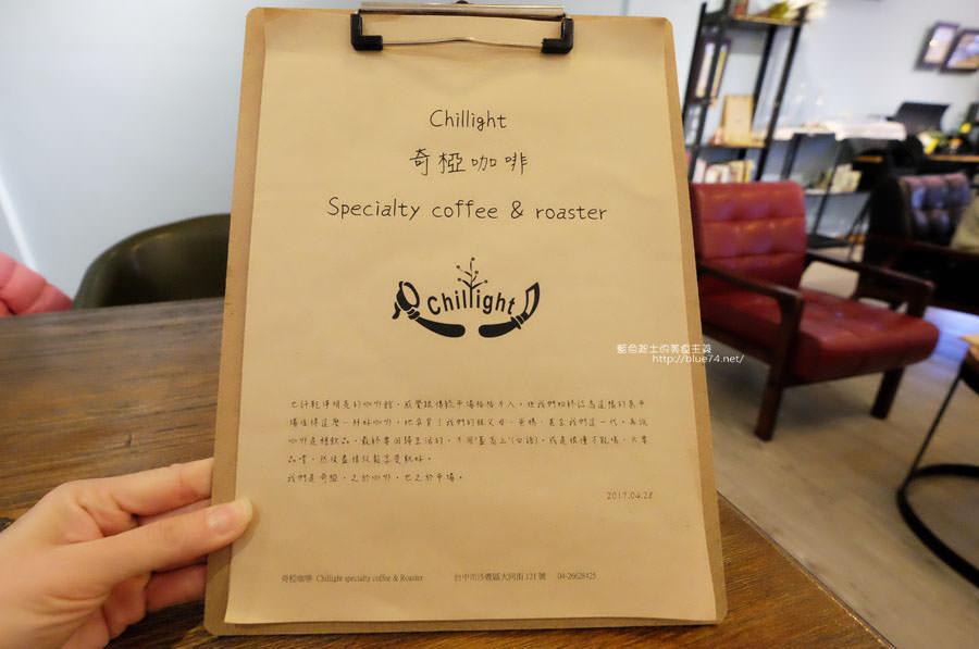 20180109003633 96 - 奇椏咖啡-藏身在沙鹿傳統菜市場裡的咖啡館