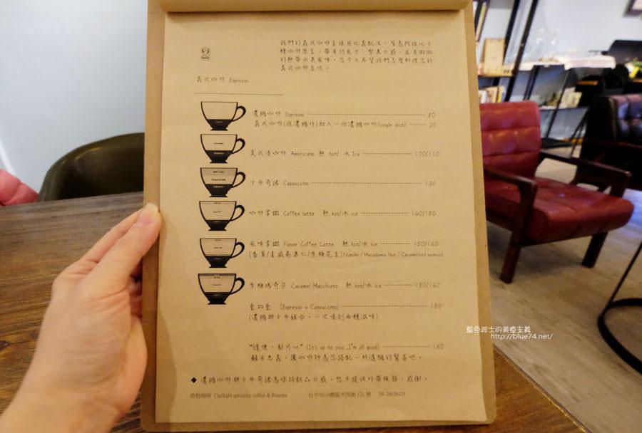 20180109003637 17 - 奇椏咖啡-藏身在沙鹿傳統菜市場裡的咖啡館