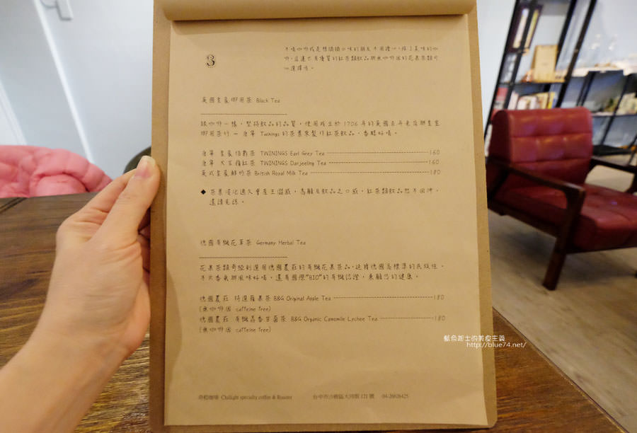 20180109003639 80 - 奇椏咖啡-藏身在沙鹿傳統菜市場裡的咖啡館