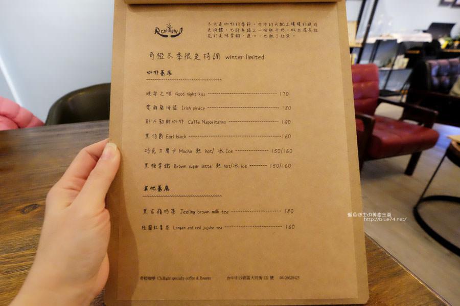 20180109003643 57 - 奇椏咖啡-藏身在沙鹿傳統菜市場裡的咖啡館