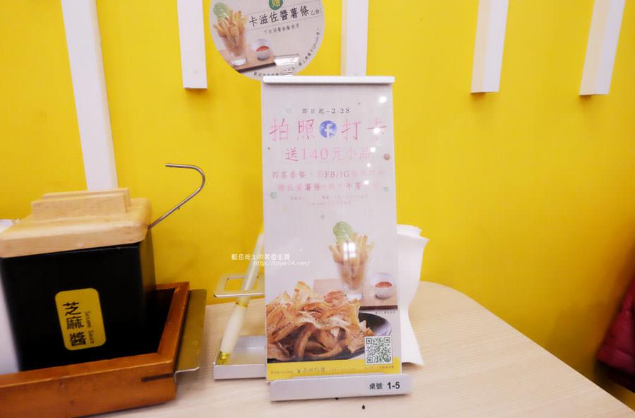 20180109010704 77 - 品田牧場台中東海店-進駐Jmall食尚廣場.花壽司和握壽司豬排有創意.268元套餐滿划算的