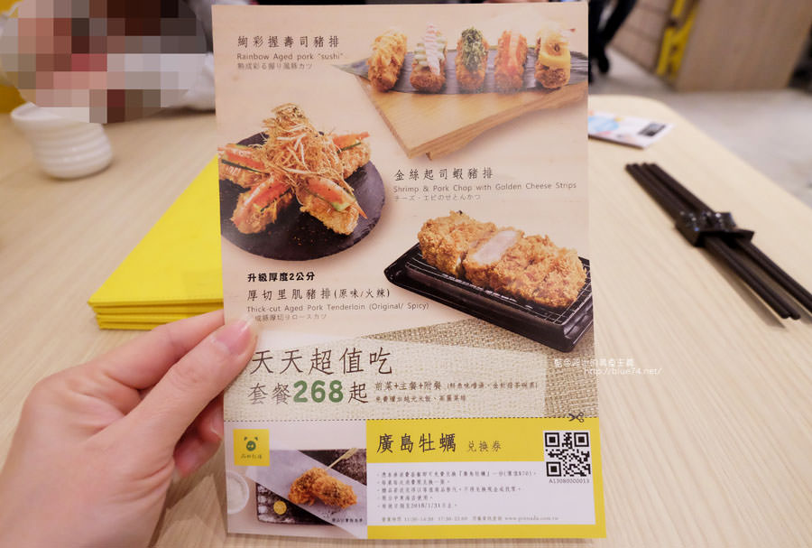 20180109010707 33 - 品田牧場台中東海店-進駐Jmall食尚廣場.花壽司和握壽司豬排有創意.268元套餐滿划算的
